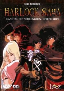 Herlock Saga: Nibelung no Yubiwa (Dub) Episode 6 English Subbed