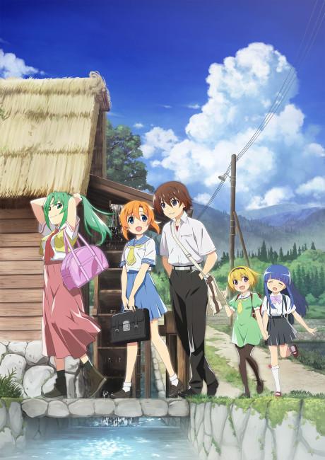 Higurashi no Naku Koro ni (2020) Episode 21 English Subbed