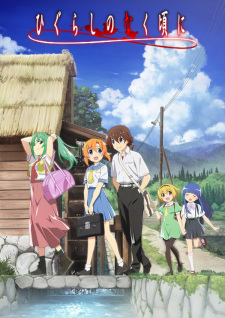 Higurashi no Naku Koro ni Gou (Dub) Episode 15 English Subbed