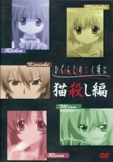 Higurashi no Naku Koro ni Special: Nekogoroshi-hen Episode 1 English Subbed