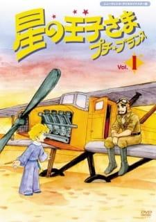 Hoshi no Oujisama Petit Prince (Dub) Episode 26 English Subbed