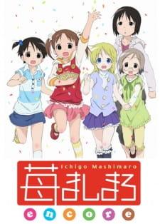 Ichigo Mashimaro Encore Episode 2 English Subbed
