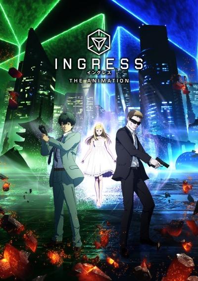Ingress the Animation Episode 11 English Subbed