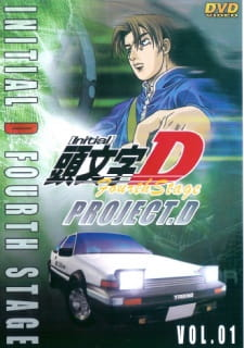 Initial D Fourth Stage (Dub) Episode 24 English Subbed