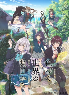 Irozuku Sekai no Ashita kara Episode 13 English Subbed