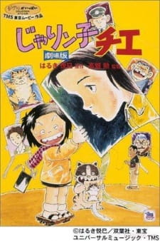 Jarinko Chie Episode 1 English Subbed