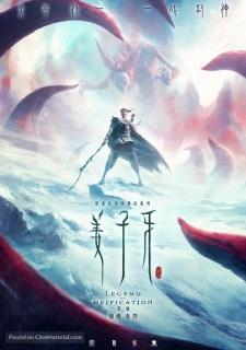 Jiang Ziya Episode 1 English Subbed