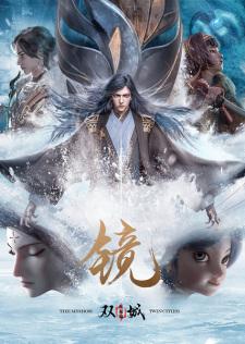 Jing: Shuang Cheng - Feng Qi Pian Episode 4 English Subbed