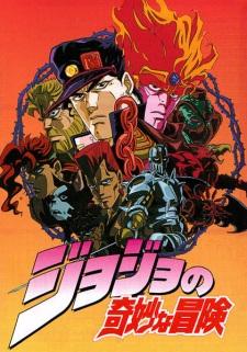 JoJo no Kimyou na Bouken (1993) Episode 6 English Subbed