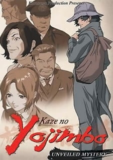Kaze no Youjinbou Episode 25 English Subbed
