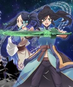 Ken En Ken: Aoki Kagayaki Episode 13 English Subbed