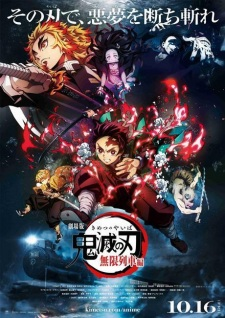 Kimetsu no Yaiba Movie: Mugen Ressha-hen (Dub) Episode 1 English Subbed