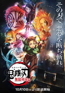 Kimetsu no Yaiba: Mugen Ressha-hen Episode 2 English Subbed