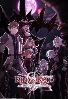 King's Raid: Ishi wo Tsugumono-tachi (Dub) Episode 13 English Subbed