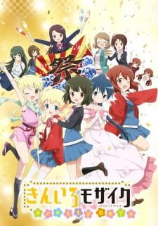Kiniro Mosaic: Pretty Days Episode 1 English Subbed