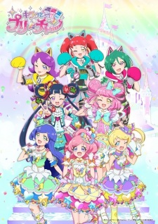 Kiratto Pri☆chan Season 3 Episode 29 English Subbed