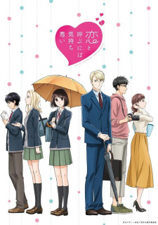 Koi to Yobu ni wa Kimochi Warui Episode 8 English Subbed