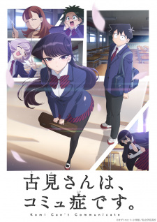 Komi-san wa, Comyushou desu. Episode 2 English Subbed