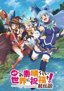 Kono Subarashii Sekai ni Shukufuku wo!: Kurenai Densetsu (Dub) Episode 1 English Subbed