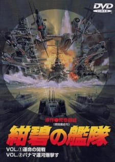 Konpeki no Kantai Episode 18 English Subbed