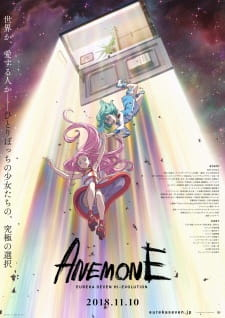 Koukyoushihen Eureka Seven Hi-Evolution 2: Anemone Episode 1 English Subbed
