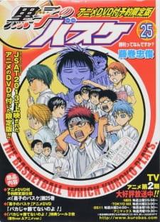 Kuroko no Basket: Baka ja Katenai no yo! Episode 1 English Subbed