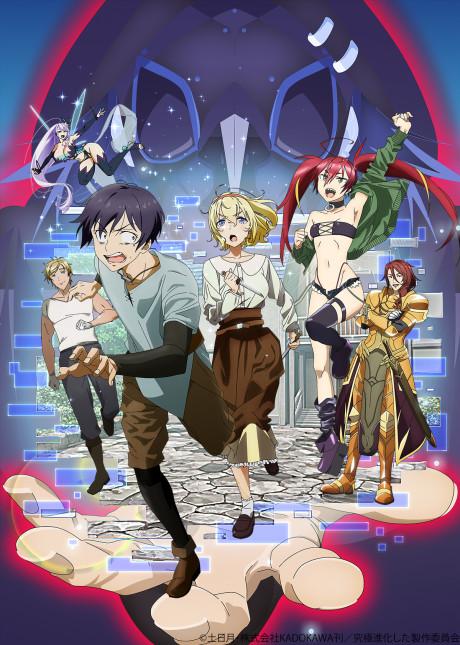 Kyuukyoku Shinka shita Full Dive RPG ga Genjitsu yori mo Kusoge Dattara Episode 2 English Subbed