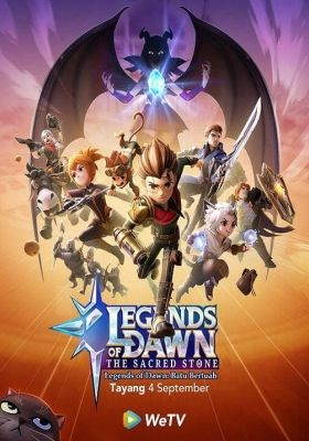 Legends of Dawn: The Sacred Stone Episode 5 English Subbed