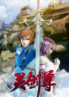 Ling Jian Zun Episode 165 English Subbed