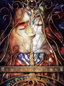 Ling Long: Incarnation Episode 14 English Subbed