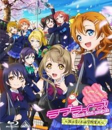Love Live! School Idol Project Recap Episode 1 English Subbed