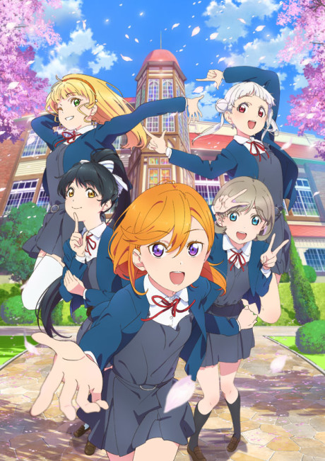 Love Live! Superstar!! Episode 12 English Subbed