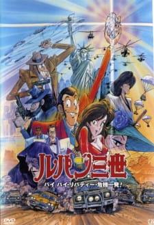Lupin III: Bye Bye Liberty - Kiki Ippatsu! Episode 1 English Subbed