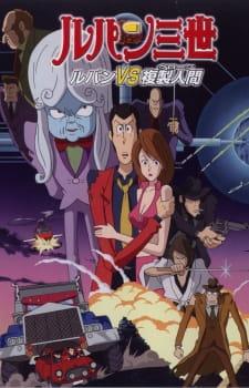 Lupin III: Lupin vs. Fukusei-ningen (Dub) Episode 1 English Subbed