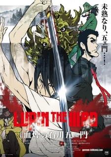 Lupin the IIIrd: Chikemuri no Ishikawa Goemon Episode 1 English Subbed