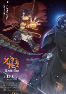 Made in Abyss Movie 3: Fukaki Tamashii no Reimei (Dub) Episode 1 English Subbed