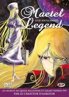 Maetel Legend Episode 2 English Subbed