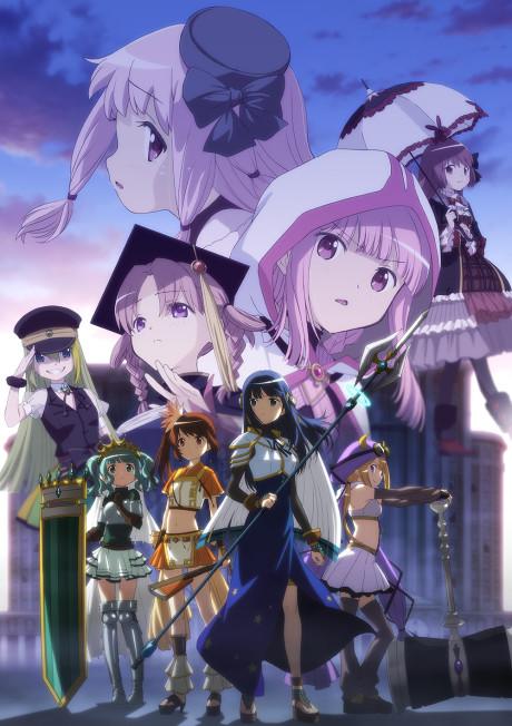 Magia Record: Mahou Shoujo Madoka☆Magica Gaiden (TV) 2nd Season Episode 1 English Subbed