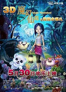 Magic Wonderland Episode 1 English Subbed
