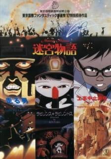 Manie-Manie: Meikyuu Monogatari Episode 1 English Subbed