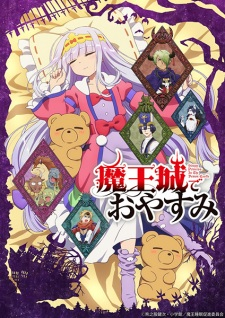 Maoujou De Oyasumi (Dub) Episode 12 English Subbed
