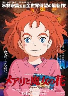 Mary to Majo no Hana (Dub) Episode 1 English Subbed