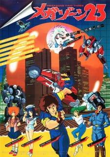 Megazone 23 (Dub) Episode 4 English Subbed