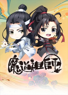 Mo Dao Zu Shi Q Episode 18 English Subbed