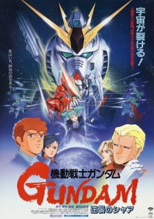 Mobile Suit Gundam: Char's Counterattack Episode 1 English Subbed