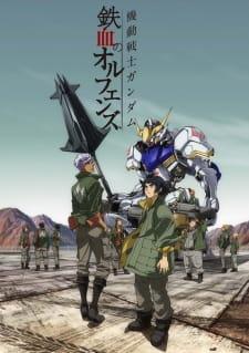 Mobile Suit Gundam: Iron-Blooded Orphans (Dub) Episode 25 English Subbed