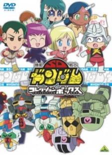 Mobile Suit SD Gundam Mk IV Episode 2 English Subbed