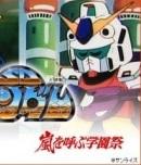 Mobile Suit SD Gundam Mk V Episode 5 English Subbed
