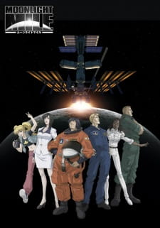 Moonlight Mile 1st Season: Lift Off Episode 12 English Subbed