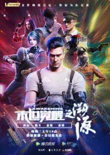 Moshi Juexing Zhi Suyuan Episode 13 English Subbed